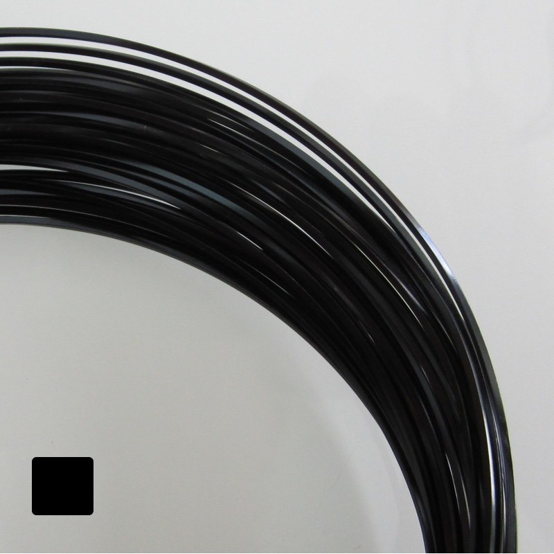 18ga Square Anodised Aluminium Wire Black 13m Inspire