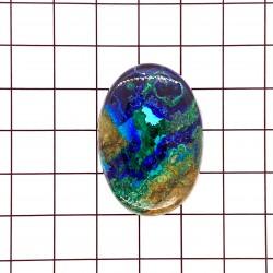 Azurite Malachite Oval Cabochon - 36x25x7mm Sold Individually