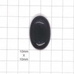 Blue Goldstone Cabochon - 31x19x7mm Sold Individually