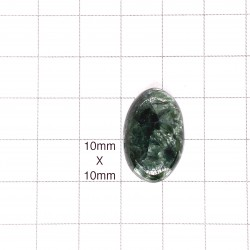 Seraphinite Oval Cabochon - 23x15x7mm Sold Individually