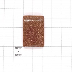 Red Goldstone Rectangle Cabochon - 33x22x7mm Sold Individually