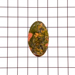 Unakite Oval Cabochon - 35x21x5mm Sold Individually